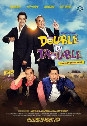 Double Di Trouble download