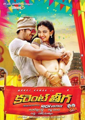 Current Theega download
