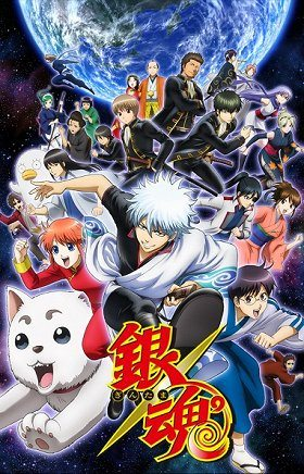 Gintama° download