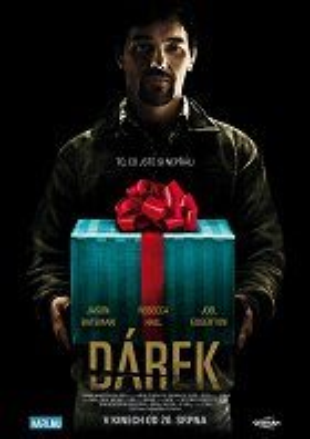 Drek / The Gift (2015)