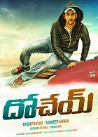 Dohchay download