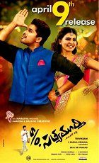 S-O Satyamurthy download