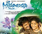 Neelathamara download