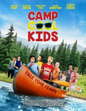 Camp Cool Kids download