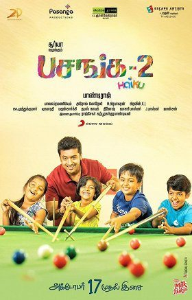 Pasanga 2 download