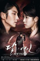 Daleui yeoninbobogyeongsim:lyeo download