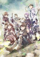 Hai to gensó no Grimgar