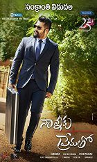 Nannaku Prematho download