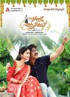 Soggade Chinni Nayana download