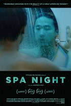 Spa Night download