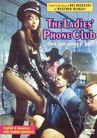 The Ladies Phone Club