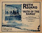 Ruth of the Range