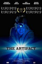 The Artifact download