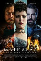 Matilda download