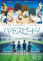 Eiga High Speed!: Free! Starting Days