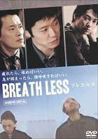 Breath Less
