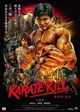 Karate Kill download