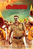 Kasaba download