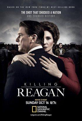 Zabít Reagana (2016)