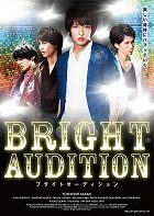 Bright Audition