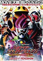 Kamen Rider heisei generations: Dr. Pac-man tai Ex-Aid & Ghost with Legend Rider