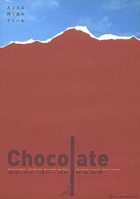 Chocolate download