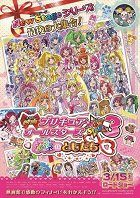 Eiga Precure All Stars New Stage 3: Eien no tomodači