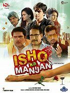 Ishq Ka Manjan download