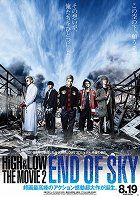 High & Low The Movie 2 End of Sky