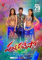 Pandaga Chesko download