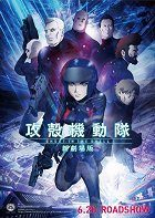 Ghost in the Shell: nový film