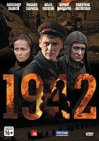 1942 download