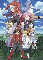 Tales of Symphonia The Animation – Tethealla Hen