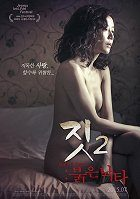 Jit 2 : boolgeun nakta download