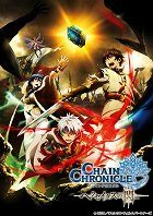 Chain Chronicle: Haecceitas no hikari – Dai 1 šó