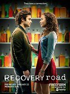 Recovery Road download