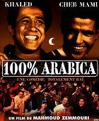 100  Arabica download