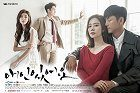Aein isseoyo download