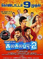 Kalakalappu 2 download