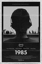 1985 download