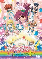 Kaleido Star: Good da yo! Goood!! download