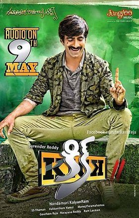 Kick 2 download