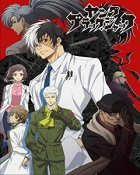 Young Black Jack download