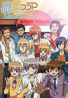 Ame-iro Cocoa: Rainy Color e yōkoso!