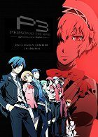 Persona 3 the Movie 2 Midsummer Knights Dream