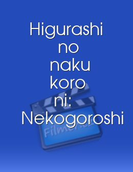 Higurashi no naku koro ni: Nekogoroshi hen download