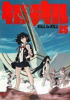 Kill la Kill: Sayonara wo mō ichido download