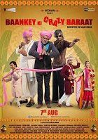 Baankey Ki Crazy Baraat download