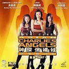 Asian Charlies Angels