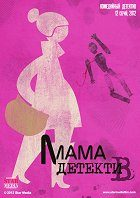 Mama-detektiv download